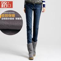 Thickening plus velvet jeans female skinny pants elastic plus size pencil pants warm pants boots