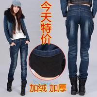 2014 Plus velvet harem pants female mm denim pants large pockets of loose thickening warm trousers