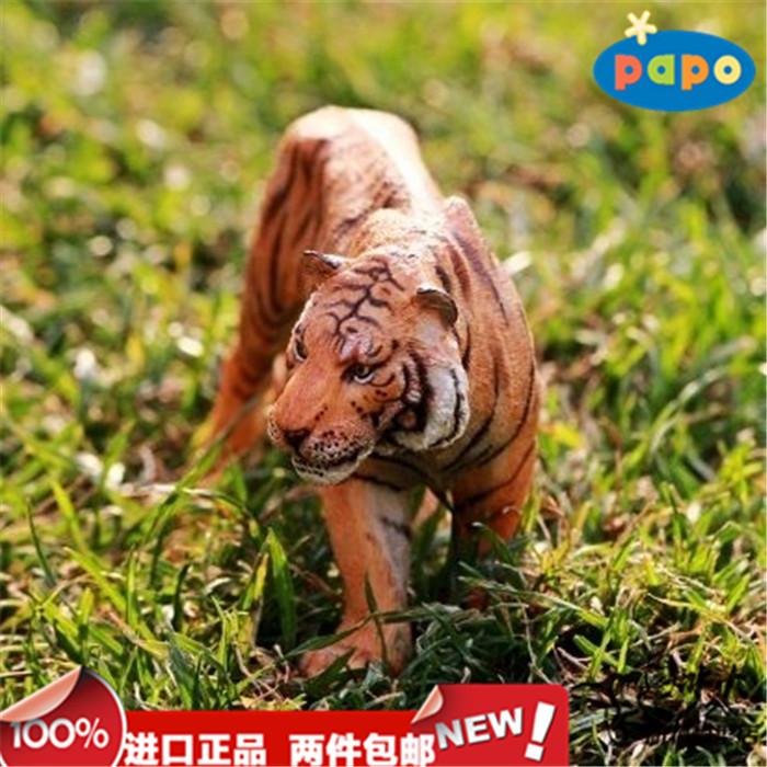 venta animal silvestre: