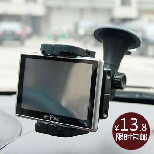 Универсальный автомобильный навигатор на присоске мобильный телефон авто 5 7 для gp с общей