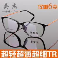 Fashion vintage big box tr glasses ultrafine myopia metal eyeglasses frame