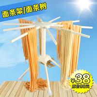 Ama rack umbels dried noodles rack parallel-chord noodles rack resin dry rack pressing machine