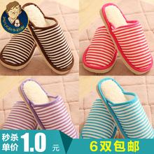 chanclas otoño e invierno cálido algodón zapatillas zapatillas de casa zapatillas de casa parejas zapatillas para hombres y mujeres envío gratis(China (Mainland))