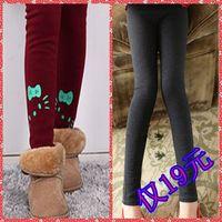 2014 new 100% cotton thick winter child girl legging warm trousers skinny pants kids leggings 90-150cm height girls