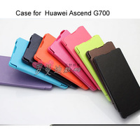 Case for  Huawei Ascend G700 , Cell Phone Cases, Free Shipping