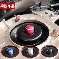 Mazda CX-5 Refires Accessories CX-5 Pivot Screw Aluminum Alloy Dust Cover Waterproof Cap - 1 PCS