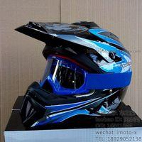 Off-road helmet for gp - 1 off-road helmet goggles 4wd 1.48kg