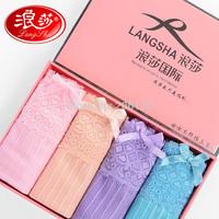 4 LANGSHA cutout low-waist lace panty sexy seamless young girl panties women's briefs
