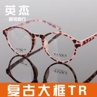 Male Women the trend of the big box metal glasses frame vintage eyeglasses frame myopia non-mainstream plain mirror