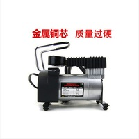 High-quality single-cylinder car hit a tire inflator pump power inflator automotive supplies