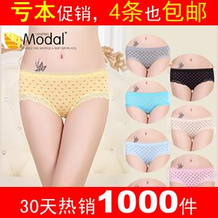4PCS/LOT 2014 new autumn and winter modal girl / bud silk / panties low waist female underwear for women / lady / girl(China (Mainland))