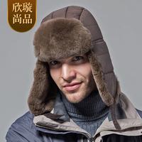 Fur hat autumn and winter rex rabbit down lei feng cap rabbit hat male hat g142