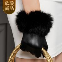 2014 women's winter rabbit fur genuine leather gloves touch screen women's sheepskin gloves thickening windproof thermal