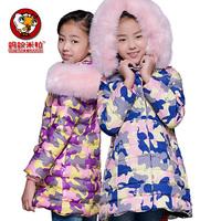 4 - 10 years big fur collar Camouflage winter down coat for girls 70% white duck down coat medium-long warmly children outerwear