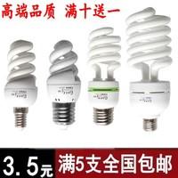Spiral energy saving bulb 3w5w7w9w11w13w20w25w45 tile e27e14