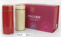 Gift box set stainless steel vacuum cup vacuum cup mini women's rkt180