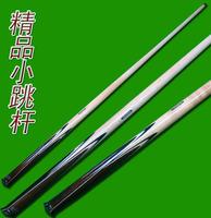 Free shipping small billiard jump bakelite cues pole fancy nine ball black 8 classic cue billiard supplies 3/4 split cues