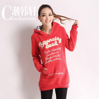 2014 autumn winter women thick Korean hooded big yards relaxed hedging plus velvet jacket a long paragraph Sweater
