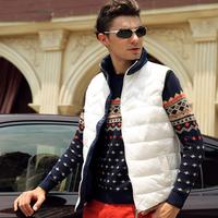 2014 fall and winter clothes new Korean version trend short paragraph men vest stand collar men slim vest