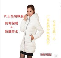 Fashion PU double layer collar cotton-padded jacket female medium-long down coat slim thickening women's down coat