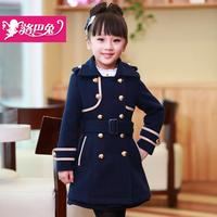 Rabbit child autumn 2014 female child girl outerwear female child girl overcoat woolen outerwear spring and autumn
