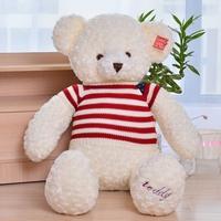 65cm New Plush toy bear doll heavly bear birthday gift Large