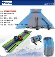 Free shipping Camping Mat / automatic inflatable pad / air mattress / self charging pad moisture pad / send repair kit
