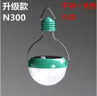Upgrade LED bulb light control 7LED solar camping lantern tent light chandelier hanging lamp
