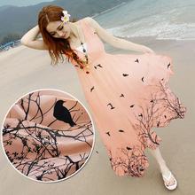 Um metro 100% impressão chiffon de seda nua tecido 6 momme pássaro na árvore padrão 135 US $ 18 cm / metro cachecol elegante vestido cheio(China (Mainland))
