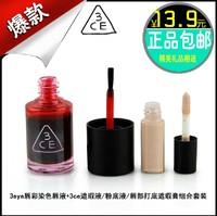 3ce liquid blush blusher liquid lip gloss lipstick yeh