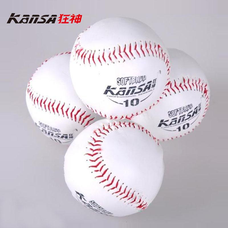 Free shipping Professional manual sewing leather soft ball Solid baseball/softball baseball practice test equipment(China (Mainland))