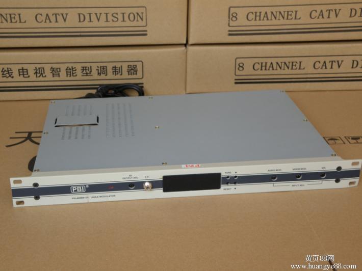 Digital TV broadcast PBI4000MUV frequency agile modulator adjacent channel modulator full channel tunable(China (Mainland))