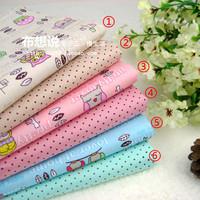 Free shipping 50 * 50cm cute cartoon pattern cotton cloth six kinds of sewing fabric design Cute owl