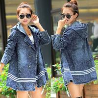 Women jacket Plus size with a hood 2014 autumn medium-long denim outerwear long-sleeve loose coat