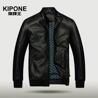 Flag king 2014 men's clothing male fashion modern design PU slim short jacket sandtroopers stand collar outerwear