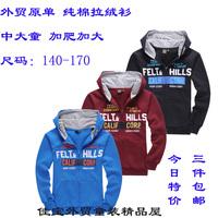 2014 100% male child cotton fleece sweatshirt outerwear sports zipper hoodie sweater plus size plus size