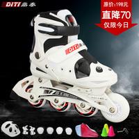 Dingtai skatse child full set adjustable flash roller blades inline roller skates