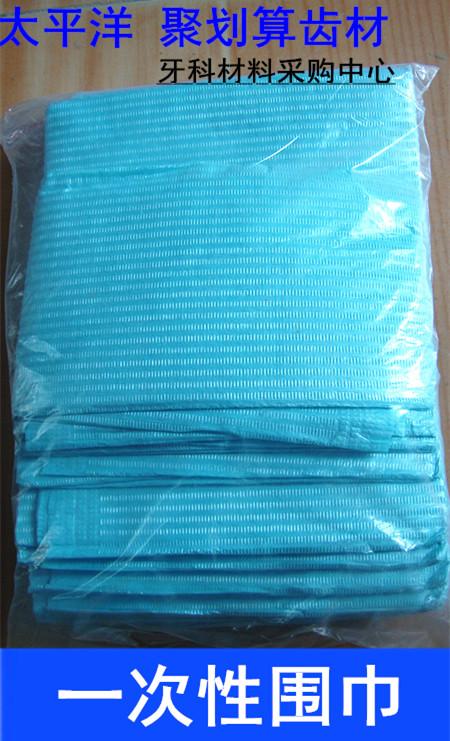 descartáveis lenço toalha tipo lacing papel revestido materiais dentários consumíveis 30(China (Mainland))