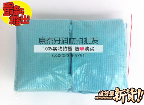 Lenço de papel descartável loja médico toalhas atando babadores escarros almofada materiais dentários consumíveis(China (Mainland))