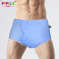 1pcs Men/Women's Adult diaper pants lalla pants leak-proof diapers breathable waterproof M L xl can choose
