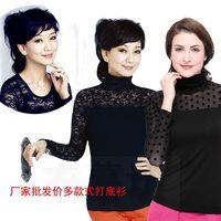Fritteringthe 2014 female lace patchwork modal basic shirt gauze 1288 basic shirt