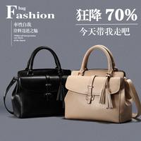 Fashion female bags ka cirque du soleil 2014 women's formal tassel fashion handbag shoulder bag messenger bag