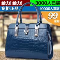 Autumn women's bags 2014 women's handbag female bags big bag shell cross-body shoulder bag