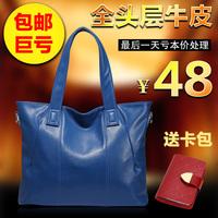 Bags 2014 female fashion one shoulder handbag messenger bag women's bags genuine leather fashion handbag women's