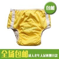 1pcs Adult diaper leak-proof diapers diaper comfortable breathable diaper M L xl can choose