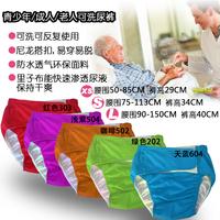 2pcs Adult diaper breathable leak-proof urine pants