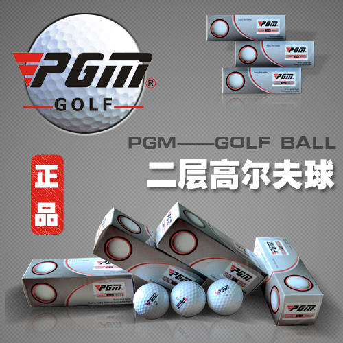 Professional Competition Practice golf ball gift box 3 in 1 Box two layer ball Sports Golf Products Accessories Free Shipping(China (Mainland))