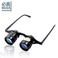 Bijia10x34   Fishing  Zoom  glasses, telescope 66 ultra-light noctovision