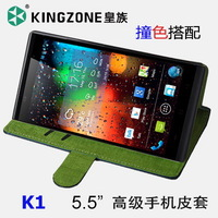K1 mobile phone case kingzone 5.5 holsteins phone case flip color block
