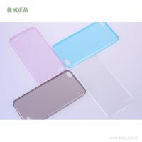 Original JIAYU S2 Mobile Phone Ultra-thin Silicon Protective Case